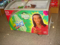 Brazilian Soccer Player Ice Cream in China - Back when Ronaldinho was at the height of his fame, his curious face was stamped on ice-creams in Shanghai (and all over China)