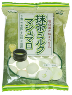Japanese Green Tea Marshmallow - This delicious and healthy treat was found in Macau