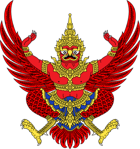 Garuda, national animal of Indonesia